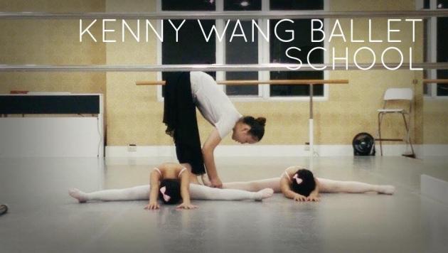 KWBS 古典芭蕾專業班 1