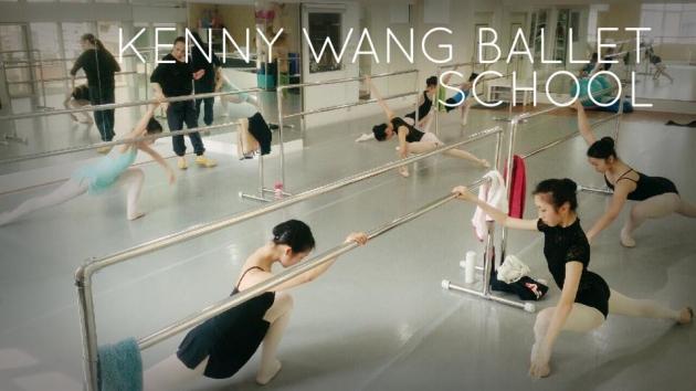 KWBS 古典芭蕾專業班 2