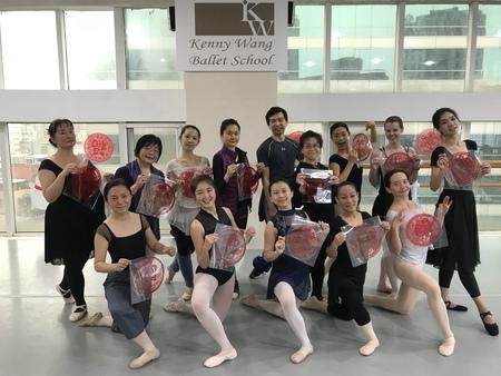 KWBS 成人芭蕾課程 2